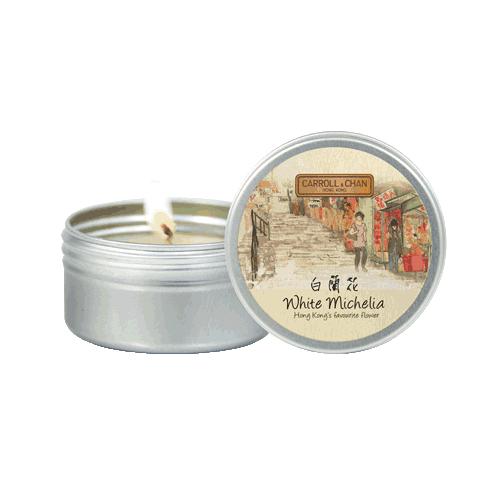 White Michelia scented mini tin candle